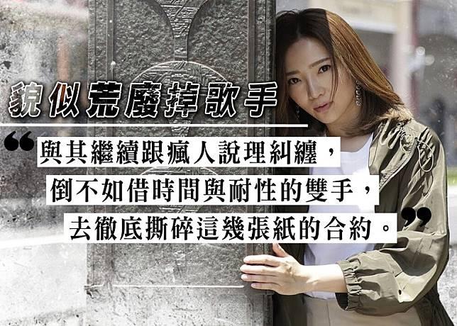 傅珮嘉宣布回復自由身,但似乎同公司不歡而散!
