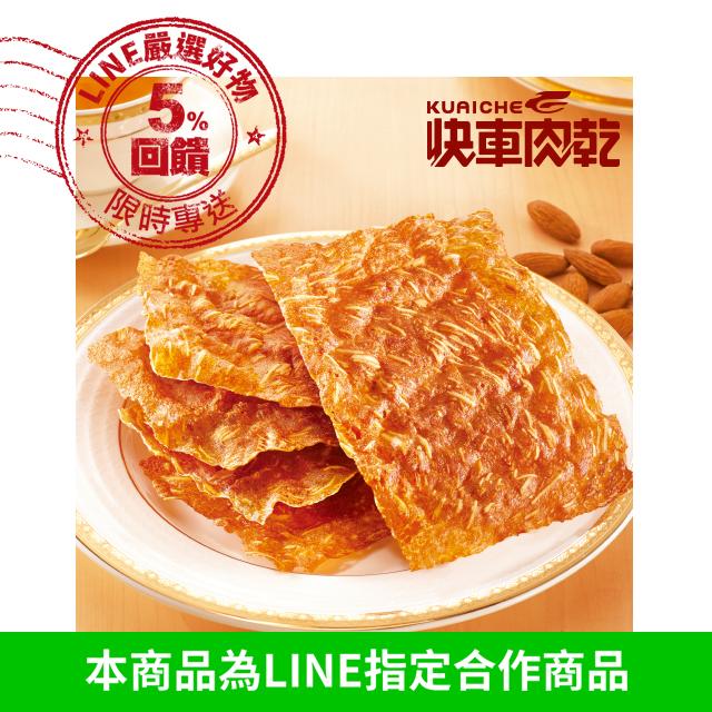 【快車肉乾】櫻花蝦杏仁香脆肉紙(132g/包) (LINE點數5%)