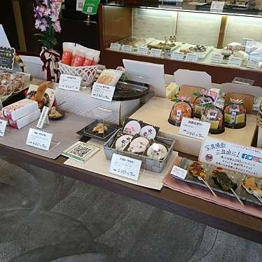 実際訪問したユーザーが直接撮影して投稿した鎌倉町和菓子・甘味処かんだ和彩の写真