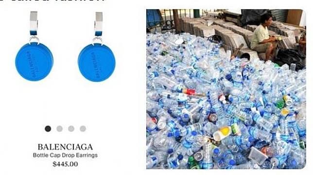 Balenciaga Jual Anting Mirip Tutup Botol Air Kemasan Seharga Rp 6 Juta