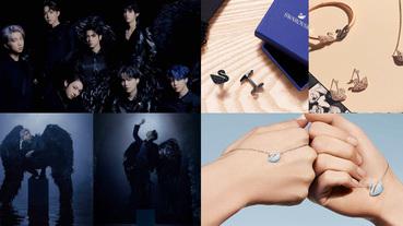 BTS防彈少年團新歌MV「黑天鵝」造型竟讓Swarovski經典飾品被銷售一空!
