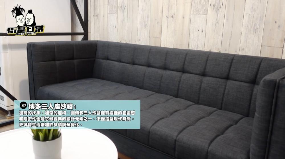 AJ2 博多三人座沙發
