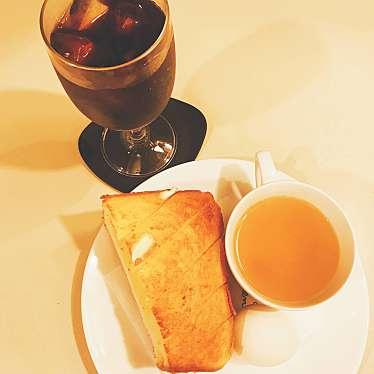 実際訪問したユーザーが直接撮影して投稿した西新宿喫茶店喫茶室ルノアール 新宿西口1丁目店の写真