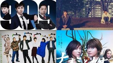 【精選上半年】2016必看的3套日劇