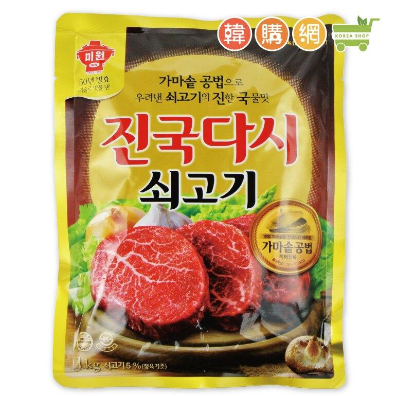 韓國DAESANG大象牛肉調味粉1kg【韓購網】[AB00024]