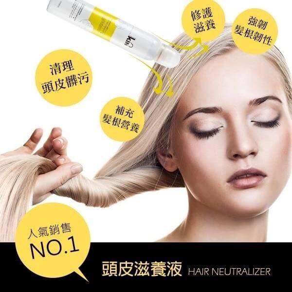 【Kin】頭皮滋養液 (330ml)