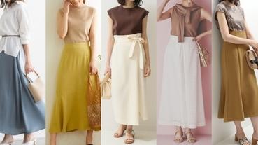 日本30代女性的優雅穿搭術15選 用裙裝穿出女人味!