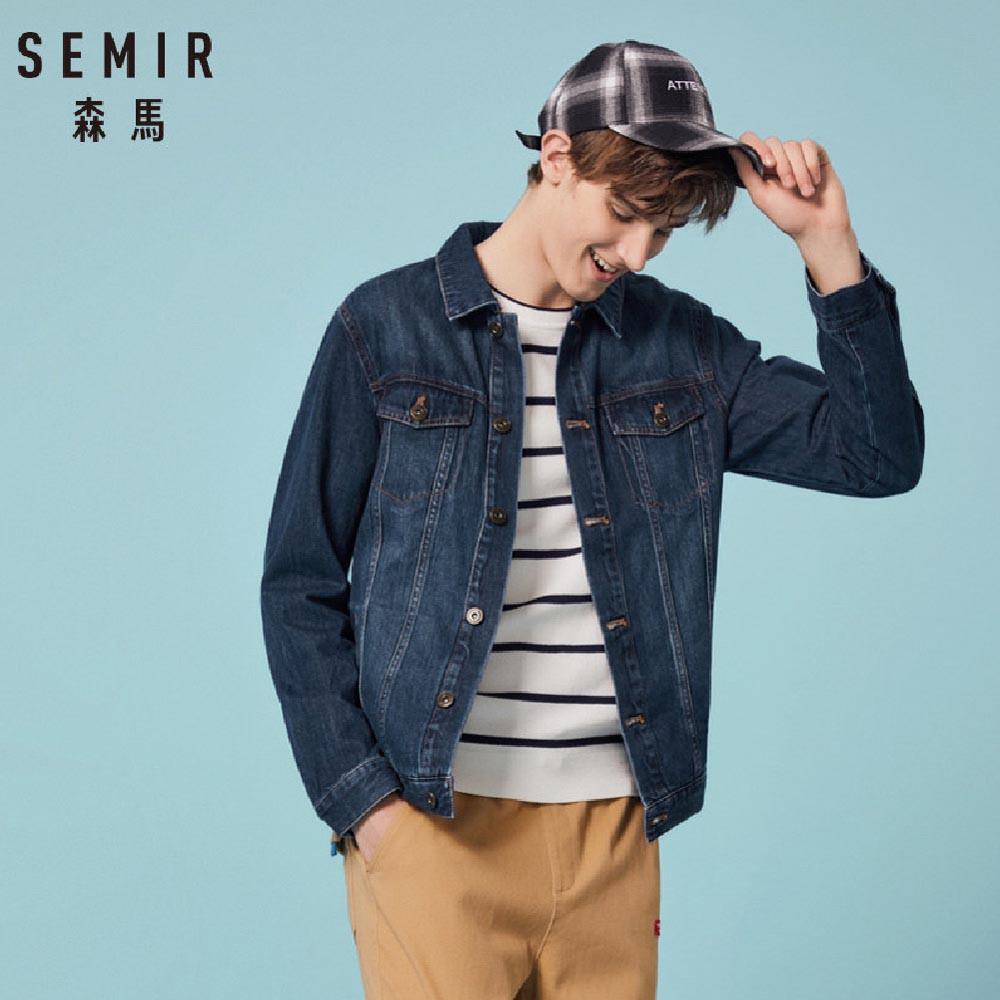 SEMIR-經典休閒水洗牛仔外套-男