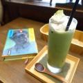 抹茶ミルク - 実際訪問したユーザーが直接撮影して投稿した天神北町カフェ古書と茶房 ことばのはおとの写真のメニュー情報