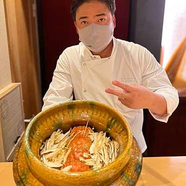 銀座 やまの辺 江戸中華のundefinedに実際訪問訪問したユーザーunknownさんが新しく投稿した新着口コミの写真