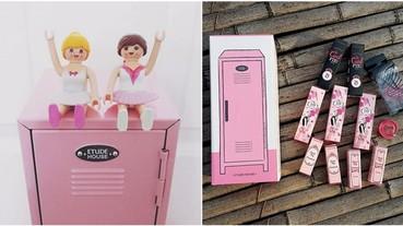 粉色控又要失心瘋了!ETUDE HOUSE 推出超可愛 10 週年限定「櫥櫃收納箱」