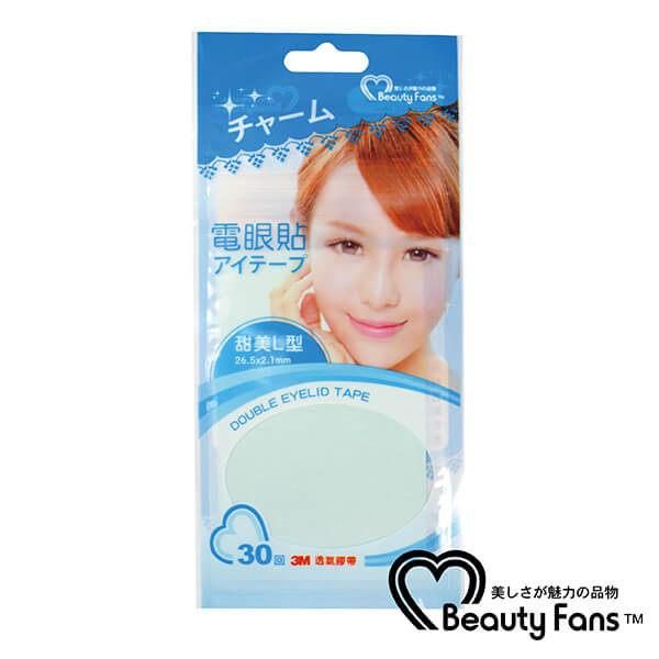 【BeautyFans】電眼貼(甜美L型)30回 雙眼皮貼 美眼貼 單眼皮救星 台灣製