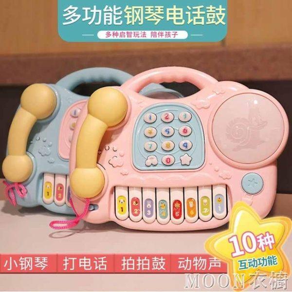 兒童寶寶益智座機電話玩具仿真手機充電模型音樂嬰兒0-3-6歲 moon衣櫥