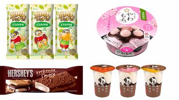 日本便利商店人氣冰品推薦 開心果、櫻花麻糬無論哪種都非吃不可!