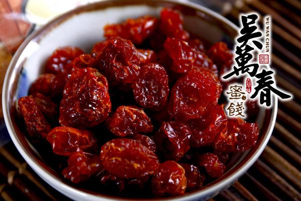 【吳萬春蜜餞】聖女蕃茄乾-台南府城伴手禮