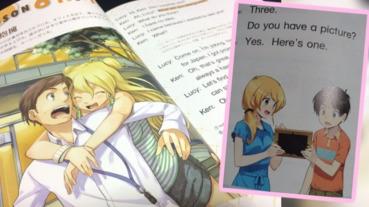 日本人的英語教科書已經進化成漫畫風了...