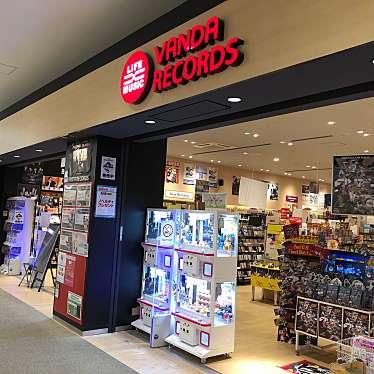 バンダレコード ららぽーと湘南平塚店のundefinedに実際訪問訪問したユーザーunknownさんが新しく投稿した新着口コミの写真
