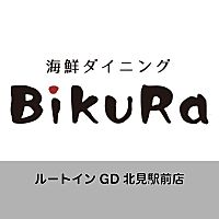 BiKuRaルートインGD北見駅前店