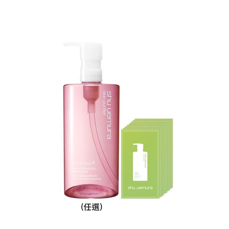 潔顏油 450ml (櫻花/覆盆子/植物) 任選+全新植物精萃潔顏油 4ml x10