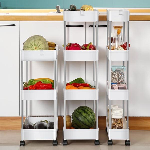 廚房置物架落地多層窄縫可行動小推車縫隙夾縫收納架多功能儲物架 「快速出貨」