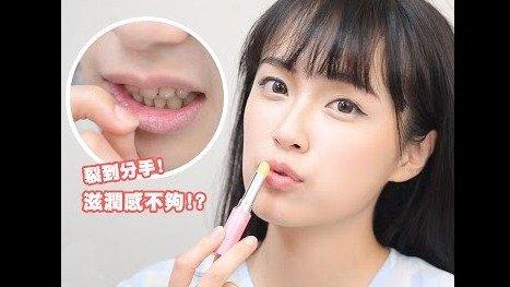 日本DHC純欖護唇膏 滋潤24H不間斷