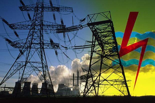 Tingkatkan Pasokan Listrik Jawa-Bali, PLN Relokasi Jalur Kabel Transmisi