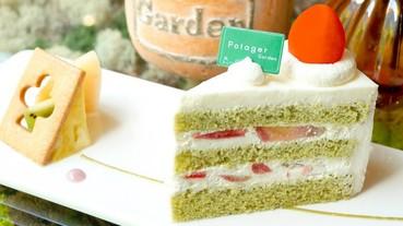 【甜點特輯】地瓜葉也能變蛋糕!充滿「台灣味」的創意法式甜點大集合