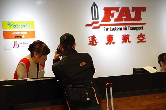 ▲遠東航空今(12)日傳出因資金虧損,將暫停營業。(圖/NOWnews資料照)