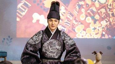 《The King:永遠的君主》李敏鎬角色有原型 編劇預示淒慘結局?