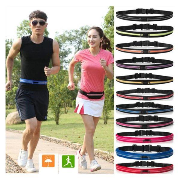 防盜隱形運動腰包手機鑰匙零錢男女通用多功能健身跑步便攜腰帶水