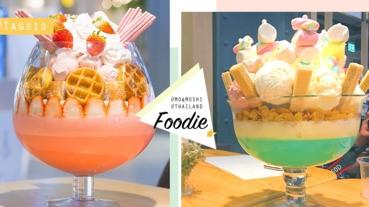 夏天就是要吃冰的~就算發胖也要吃!超夯巨無霸冰淇淋杯,準備變胖了~