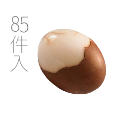茶葉蛋85顆