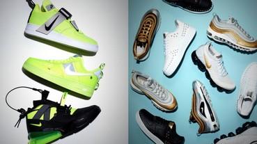 螢光、金屬、機能風一次帶給你!Nike 釋出全新「11-11」秋冬系列鞋款
