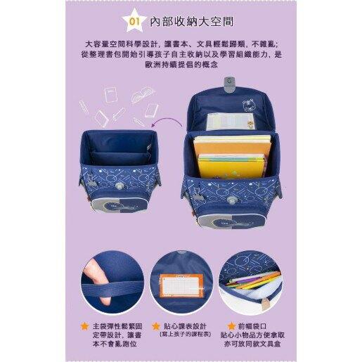 帝安諾 - 實體店面 Tiger Family超輕量書包+文具袋+鉛筆盒-魔法精靈 TGJL-014AF