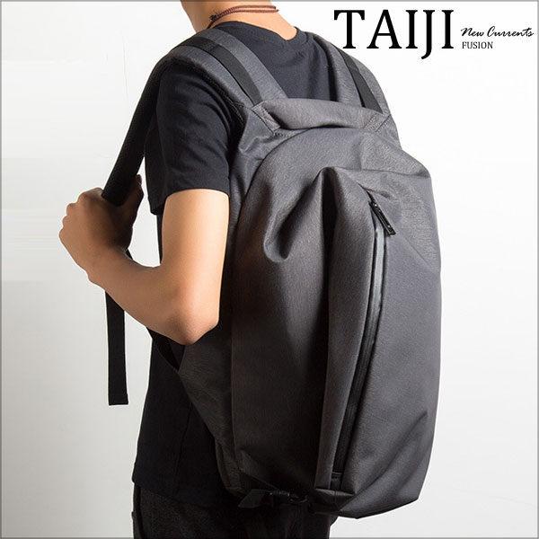 防水後背包‧大容量多層收納防水尼龍布後背包‧一色【NXA7754】-TAIJI-