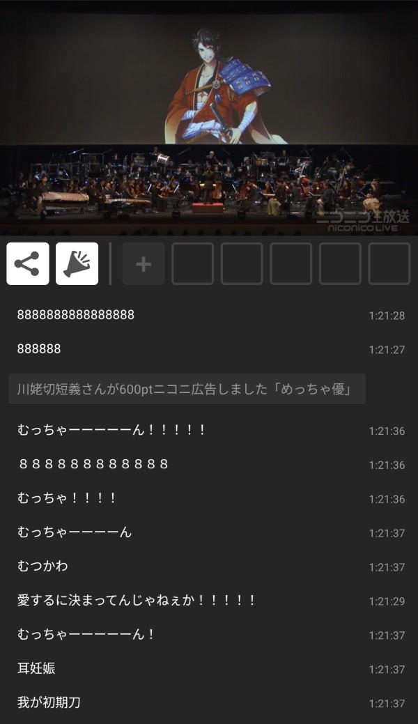 Screenshot_20200929-232144.png