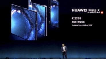 售價八萬元!華為 Mate X 5G 摺疊螢幕手機六月上市