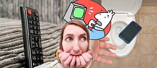 7 Fobia Teknologi yang Jarang Diketahui, No. 4 Banyak yang Mengalami?