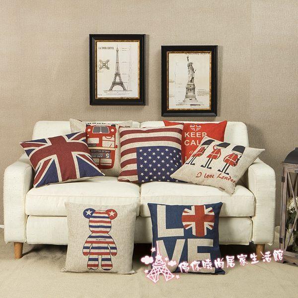 BZ0012抱枕系列卡通 彩色 沙發枕 抱枕 靠枕 45公分含芯 棉麻 復古 鄉村風 ikea佛你居家