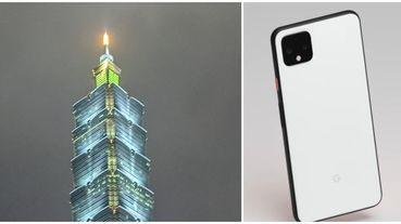 【實測】Google Pixel 4手機真的能拍攝星空?為什麼國外鏡頭評測給高分?拍照3大亮點看這裡!