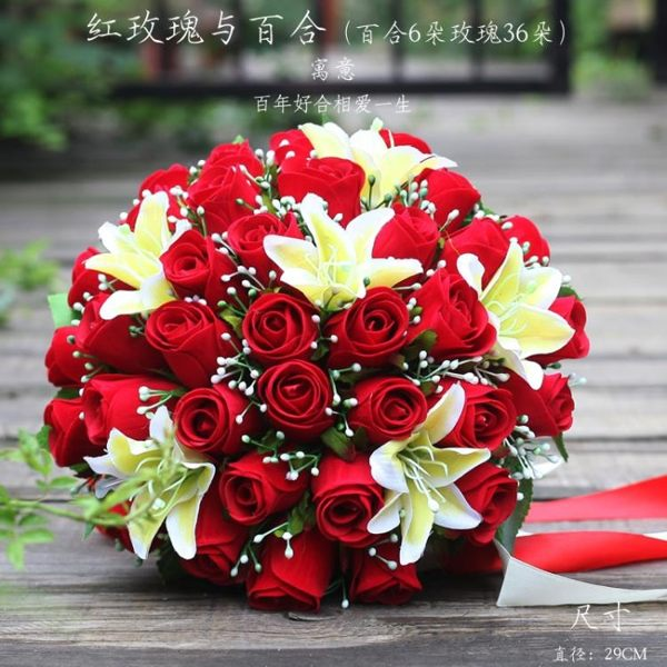 韓式新娘手捧花結婚緞帶手捧花束高檔永生花仿真紅玫瑰 瑪奇哈朵