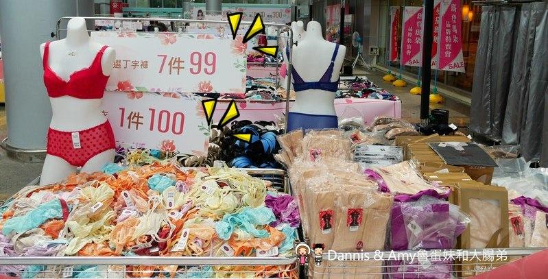 《台北南港軟體園區特賣》曼黛瑪璉X瑪登瑪朵內衣夏日最強檔特賣會。17 天快閃。內衣4件999元。丁字褲7件99元。內衣1套690元買3套再送1套。限搶內衣1套390元︱滿額贈加購價優惠