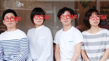 眼鏡控必到的眼鏡祭