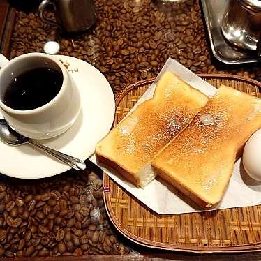 実際訪問したユーザーが直接撮影して投稿した新宿コーヒー専門店ポニーの写真