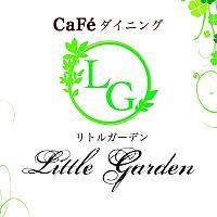 Dining Little Garden