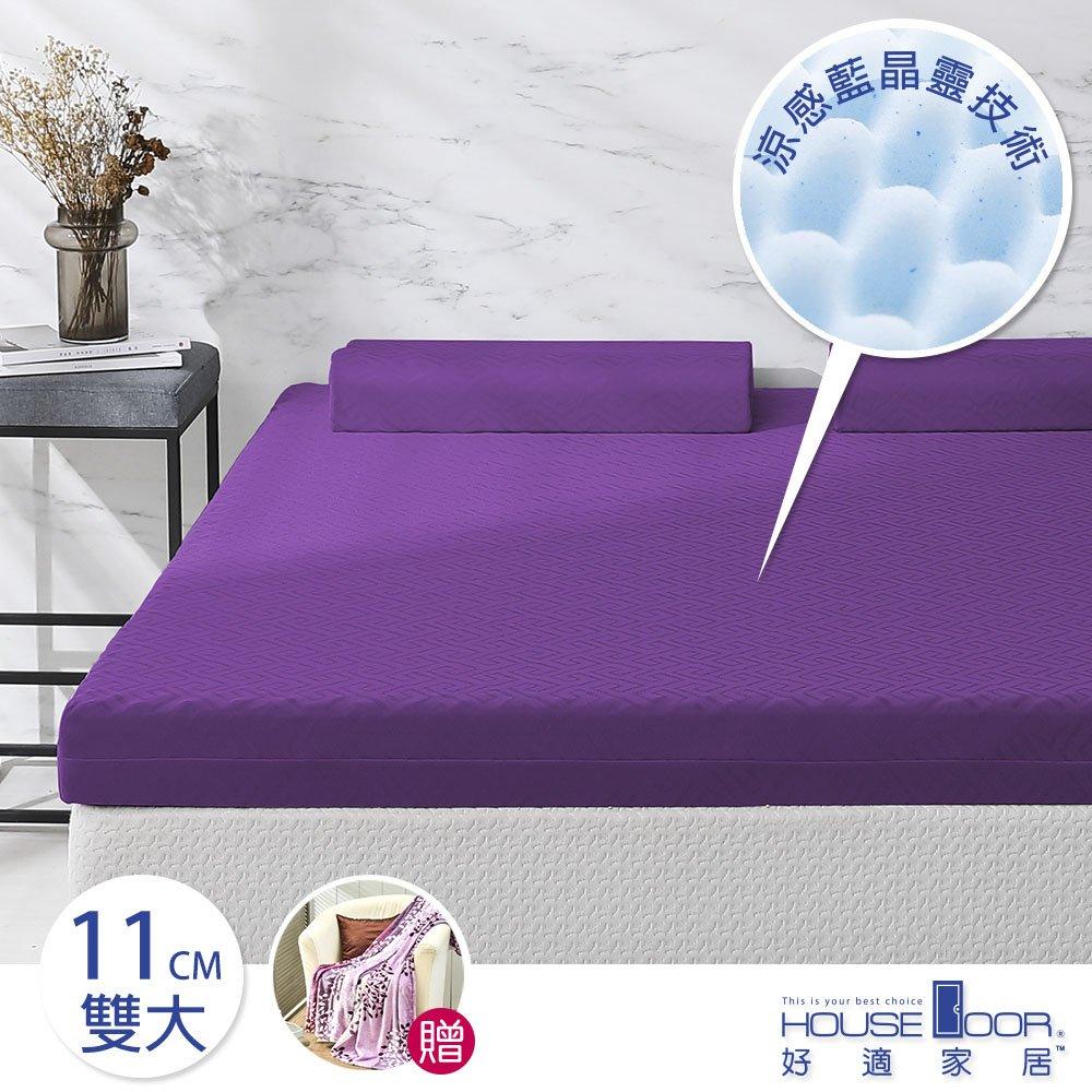 ◆全程台灣製造 ◆採用天然防蚊防螨表布 ◆惰性記憶棉透氣釋放身體壓力 ◆涼感藍晶靈添加 快速調節溫度