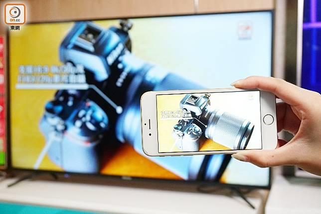 支援鏡射功能,可將手機影像無線傳輸至電視上播放。(莫文俊攝)