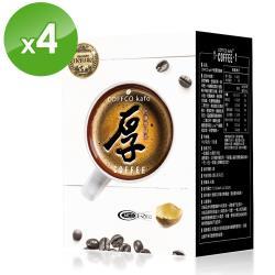 【COFFCO】蘇逸洪推薦世界發明金獎防彈厚咖啡4盒(7包/盒)