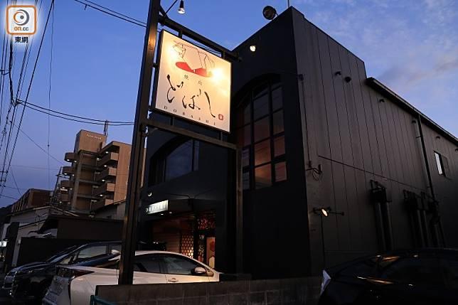 位於倉吉市的焼肉どばし是選用當地地區名的東伯和牛作食材。(李家俊攝)