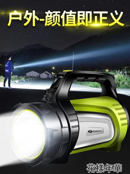 強光手電筒可充電超亮遠射LED氙氣多功能家用戶外5000探花樣年華